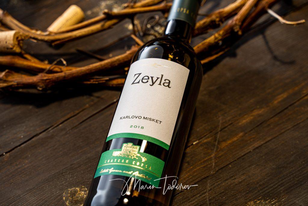 Zeyla - bottle of wine Chateau Copsa - product photography